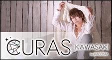 CURAS KAWASAKI
