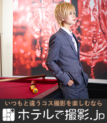 ホテルで撮影.jp